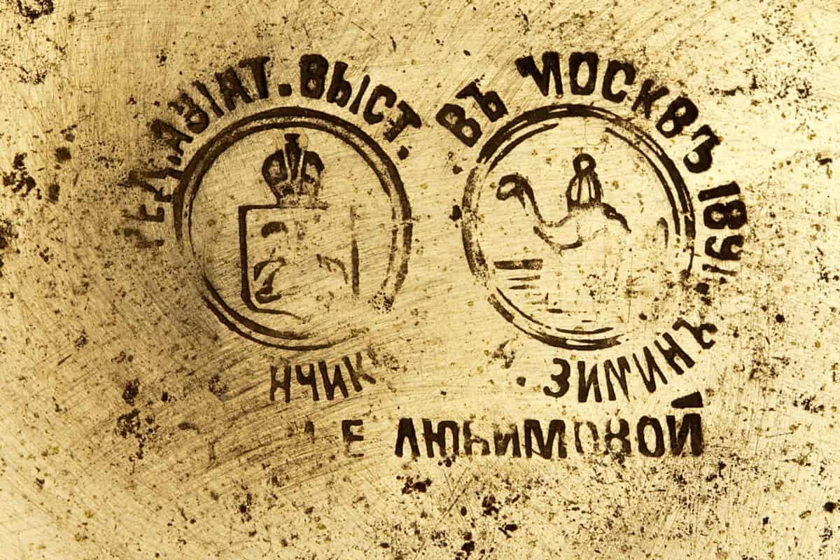 КБ 344 | Полоскательница | Музей самоваров и бульоток