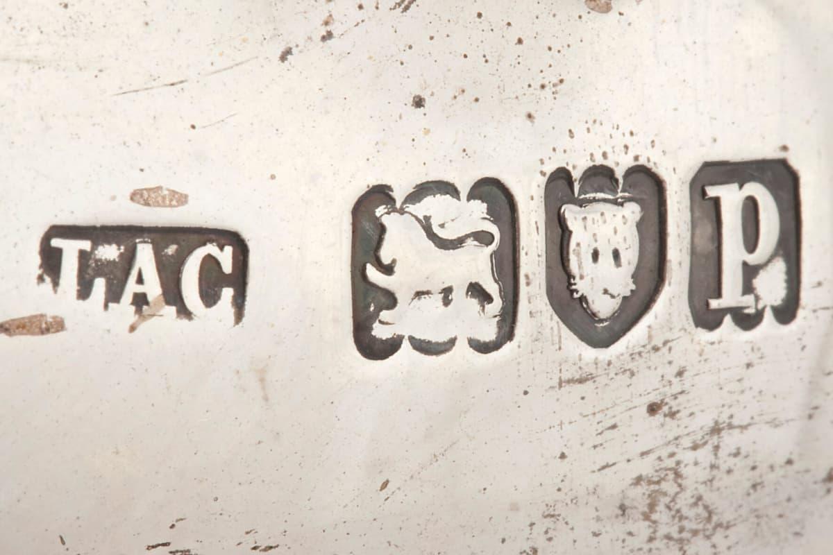 КБ 443 | Бульотка «Твайнинг» | Музей самоваров и бульоток