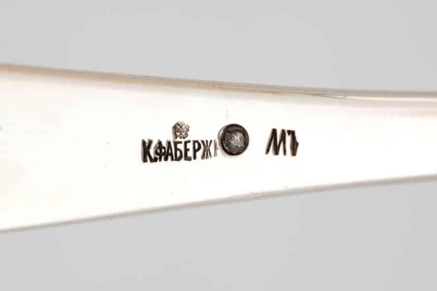 КБ 532-536 | Бульотка «Неоклассик» с сервизом | Музей самоваров и бульоток