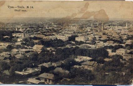 Вид Тулы с высоты колокольни Всесвятского собора. ( Из фондов ТОКМ)