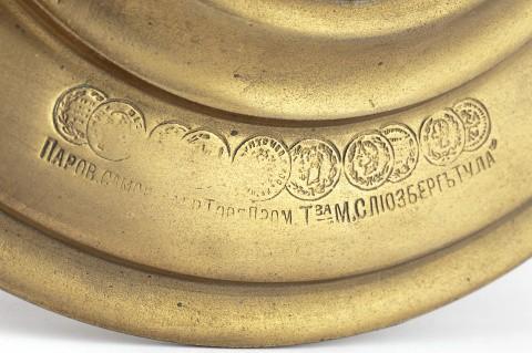 КБ 327 | Самовар-ваза коническая
