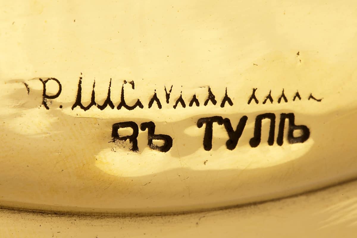 КБ 318 | Самовар-ваза | Музей самоваров и бульоток