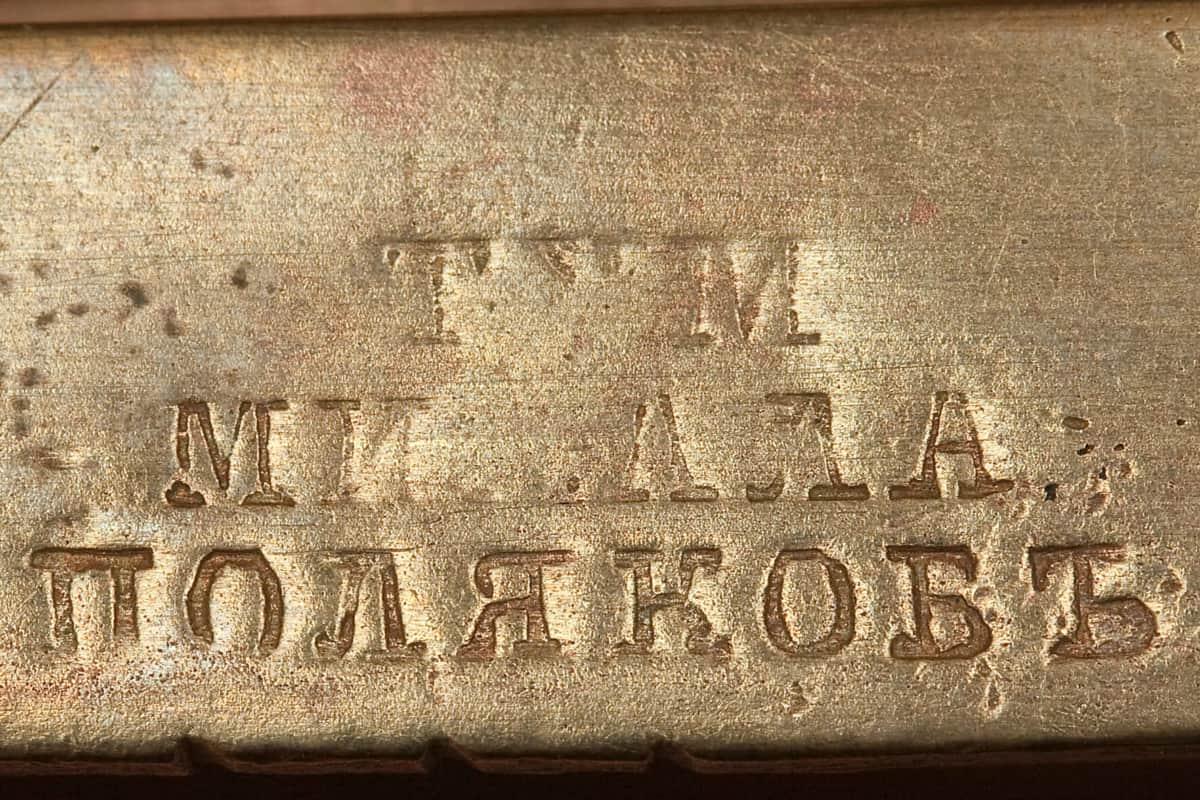КБ 456   Самовар-эгоист «Кувшин   Музей самоваров и бульоток