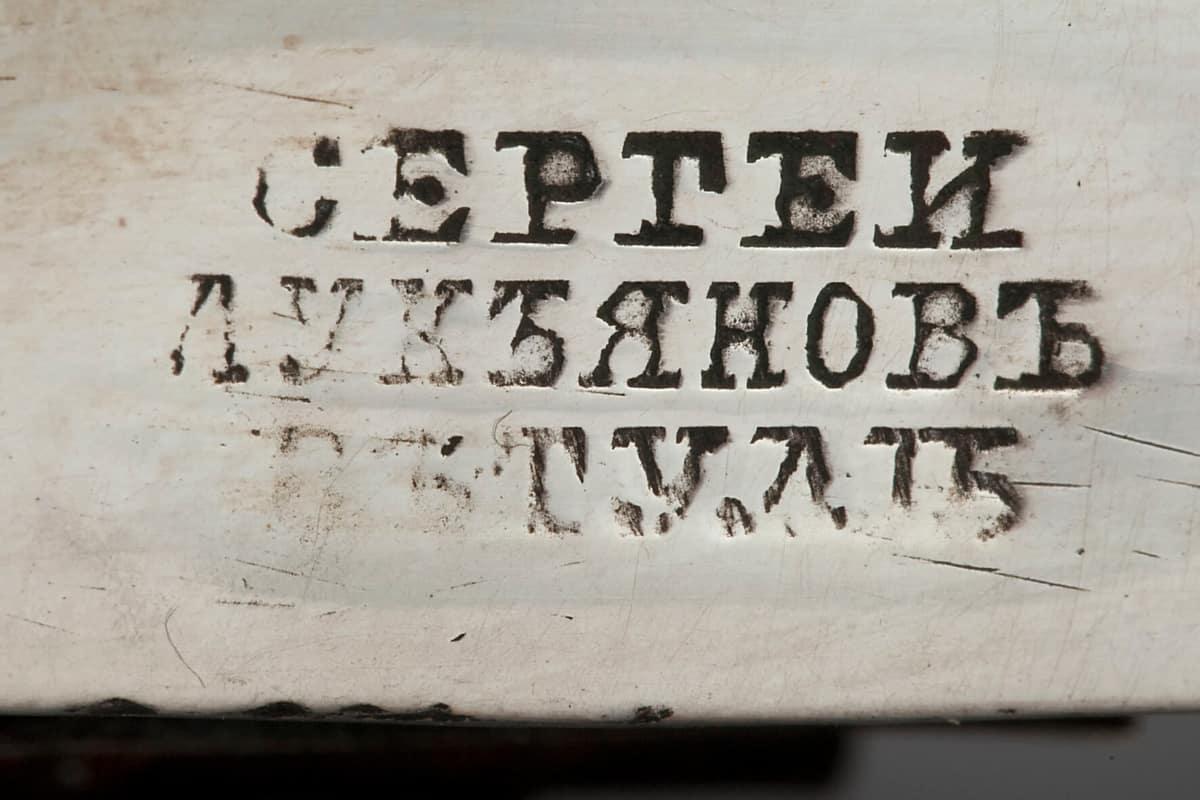 КБ 469 | Самовар-ваза гранная | Музей самоваров и бульоток