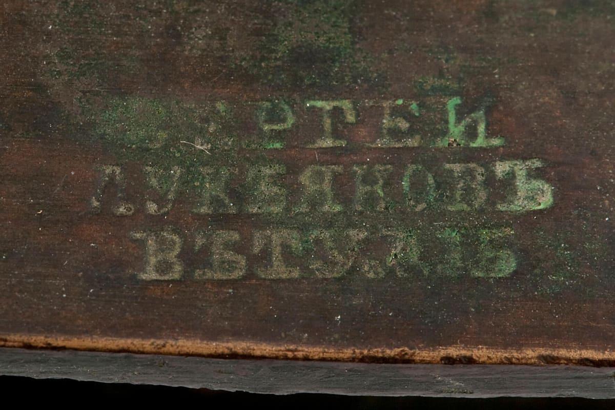 КБ 477 | Самовар-ваза «Гранная» | Музей самоваров и бульоток