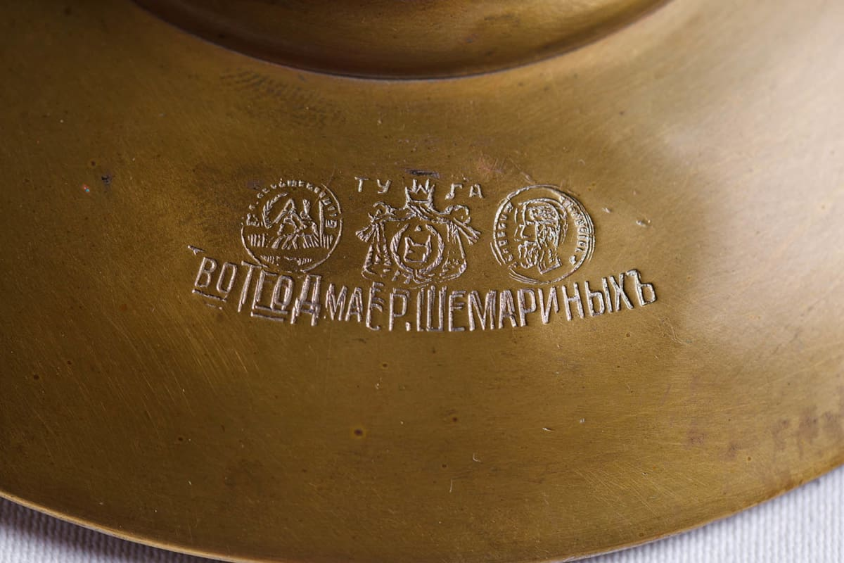 КБ 575 | Самовар «Желудь с листьями» | Музей самоваров и бульоток