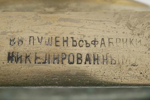 КБ 30 | Самовар-банка