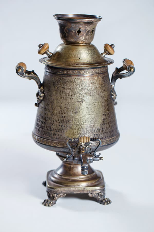 "KB 578 Conical samovar with monogram | Museum of Samovars, Tula District, park-hotel ""Grumant"""