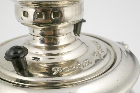 КБ 83 | Самовар сувенирный «Ясная Поляна»