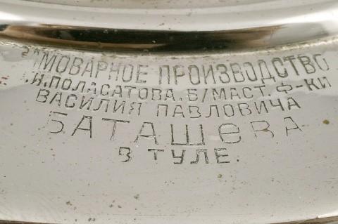 КБ 90   Самовар керосиновый, комбинированный