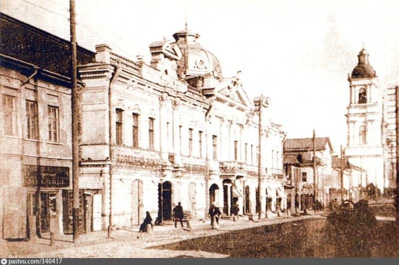 Дом А.А.Белолипецкого. Купеческое собрание. Фото нач. ХХ в.