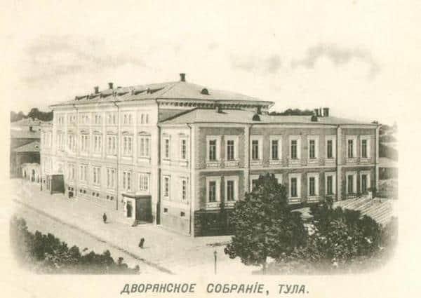 Дворянское собрание, Тула