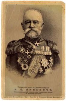 Генерал от инфантерии Н.П.Линевич, главнокомандующий сухопутными и морскими силами на Дальнем Востоке.