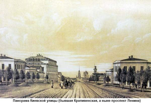 Вид на Киевскую улицу. Гравюра К.фон Шеле. Нач. XIX в.