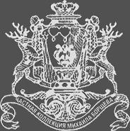 """Музей самоваров и бульоток I Тульская область, парк-отель """"Грумант"""""""