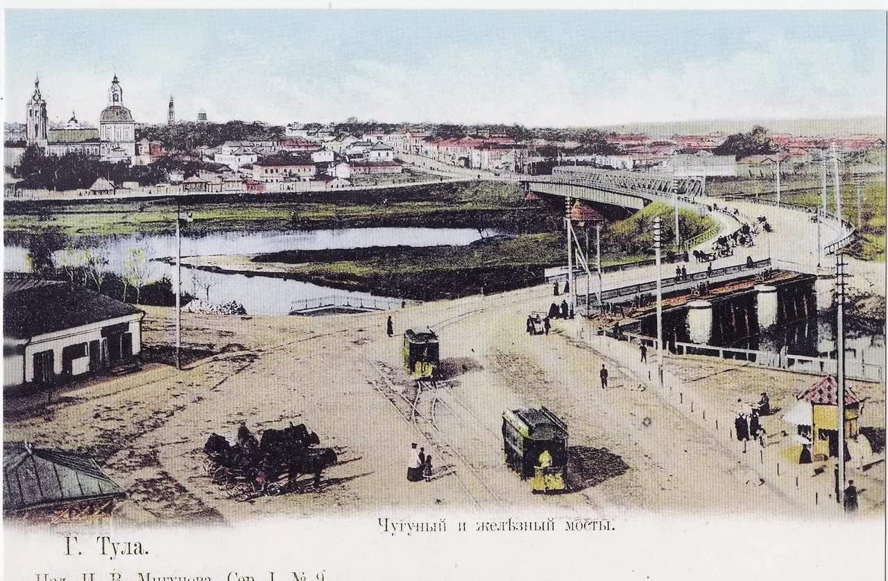 Вид на Николо-Зарецкую церковь и Заречье, нач. ХХ в.