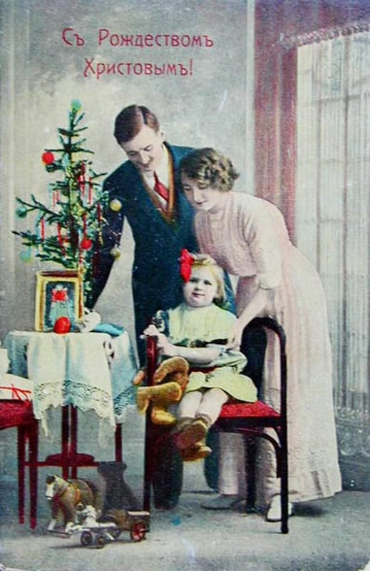 Рождество и Новый год, в начале ХХ века