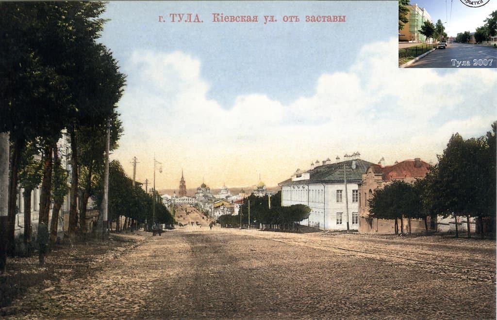 Тульский окружной суд. Нач. ХХ в.