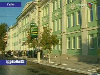 Дом В.С.Ломова в Ломовском пер. Фото нач. ХХI в