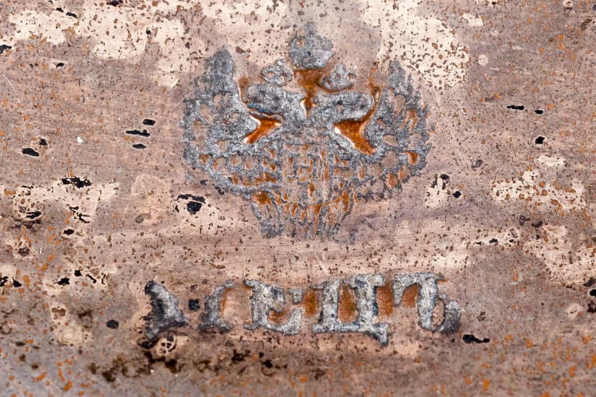 KБ 585 | Самовар-ваза «Львы»