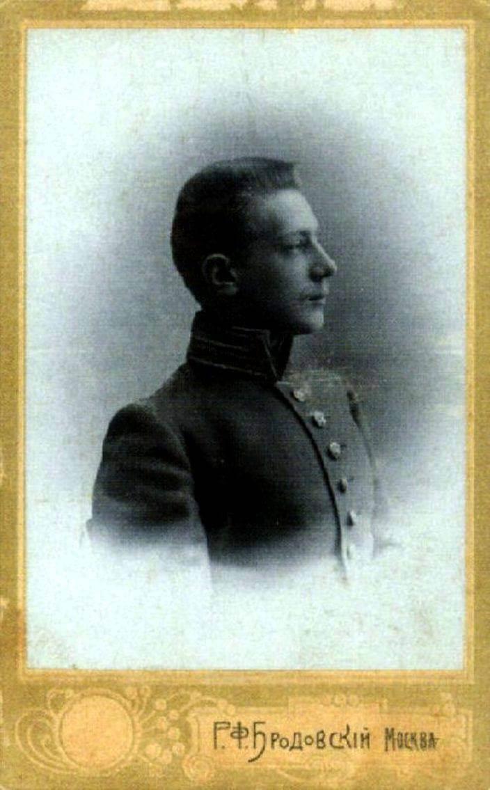 Николай Александрович Пушкин (1885-1964)