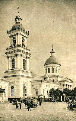 Казанский храм. Тула. Фото нач. ХХ в.
