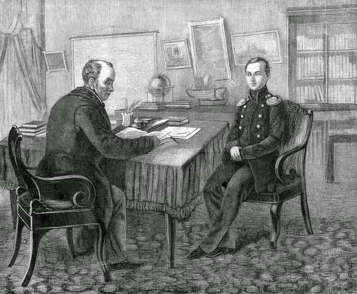 В.А. Жуковский и его воспитанник цесаревич Александр Николаевич. 1830-е гг.