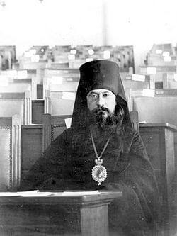 Bishop Evlogiy, 1912.