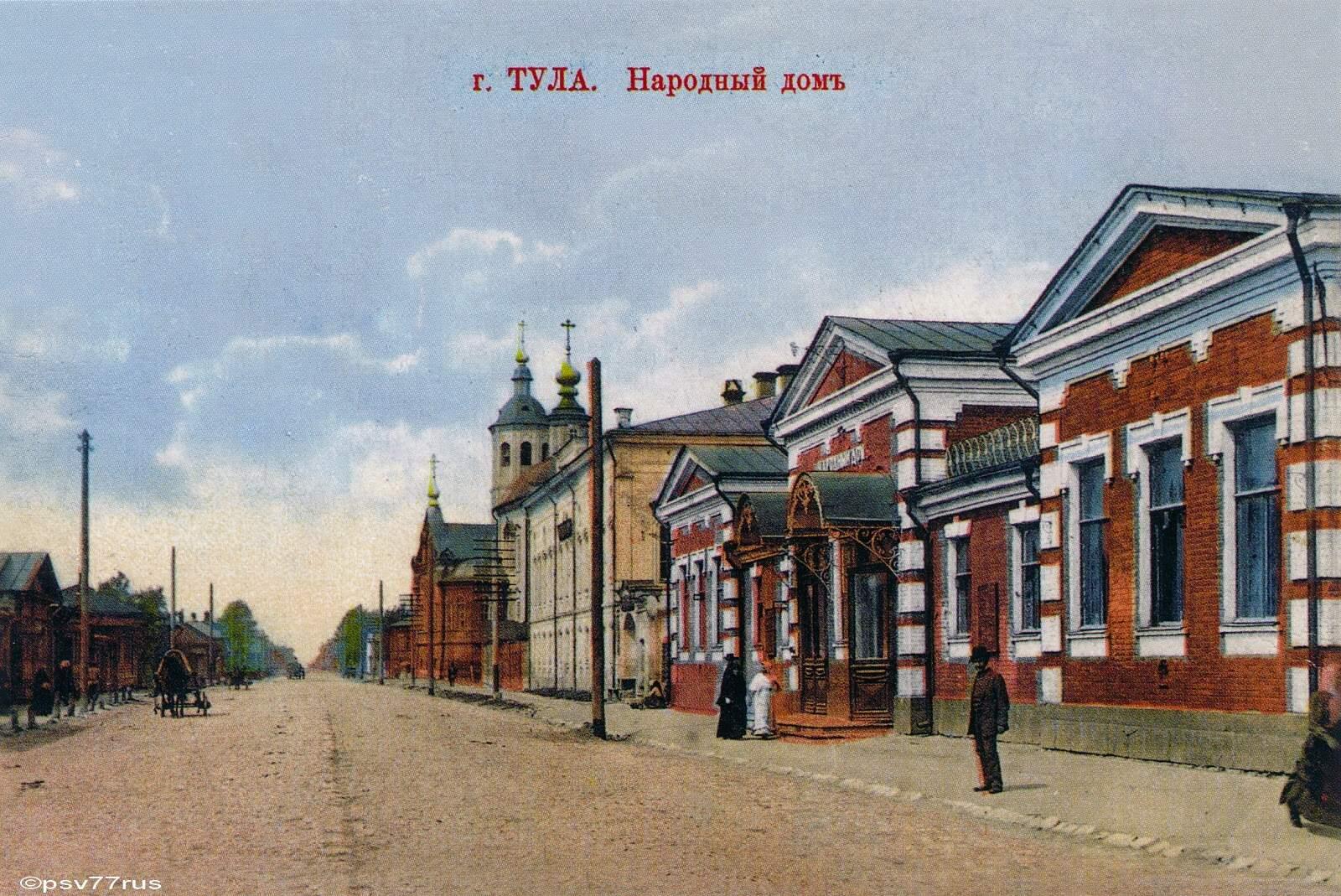 Улица Ново-Павшинская. Фото нач. ХХ в.