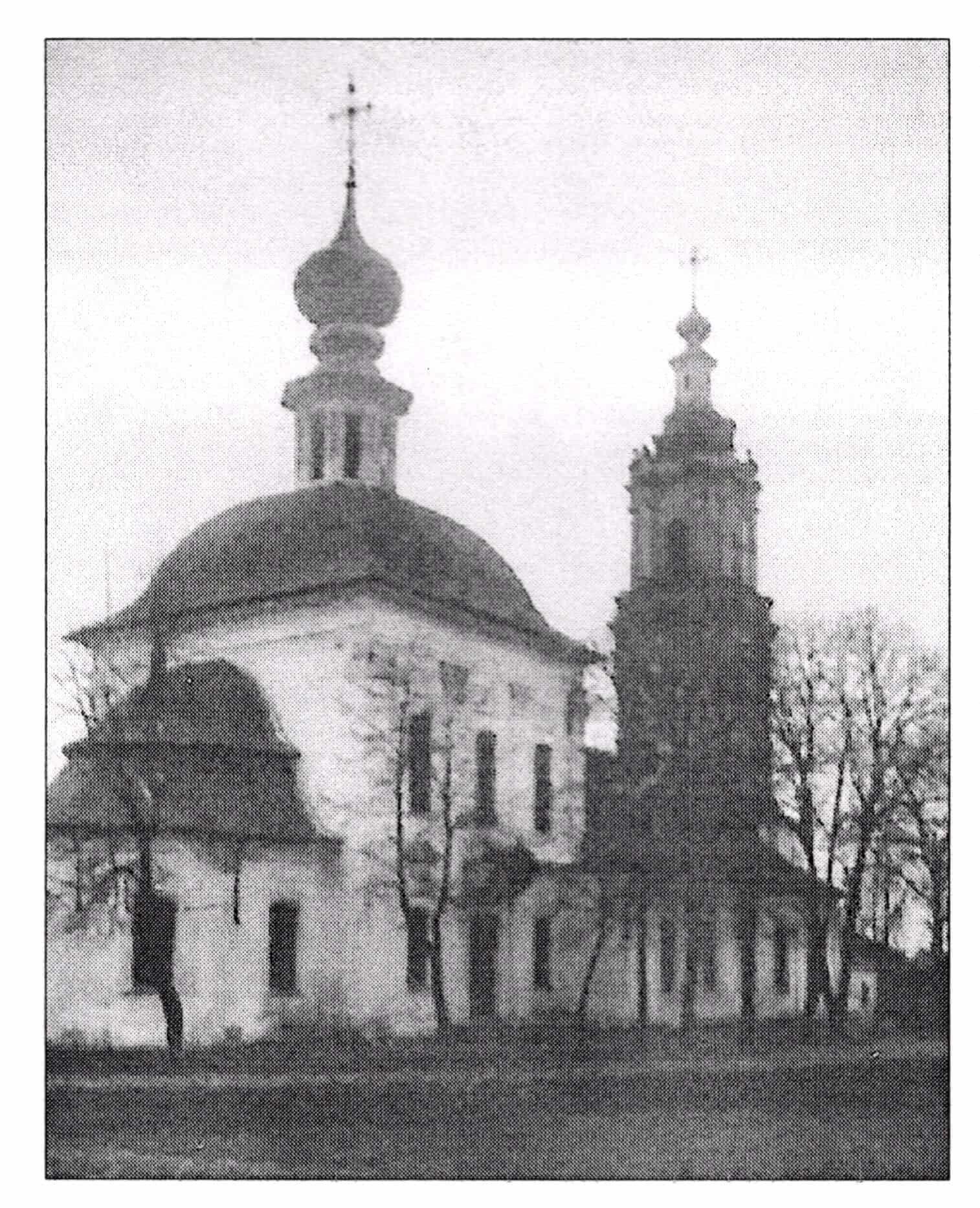 Cathedral of Holy Spirit (St. George). Photo, 1920's