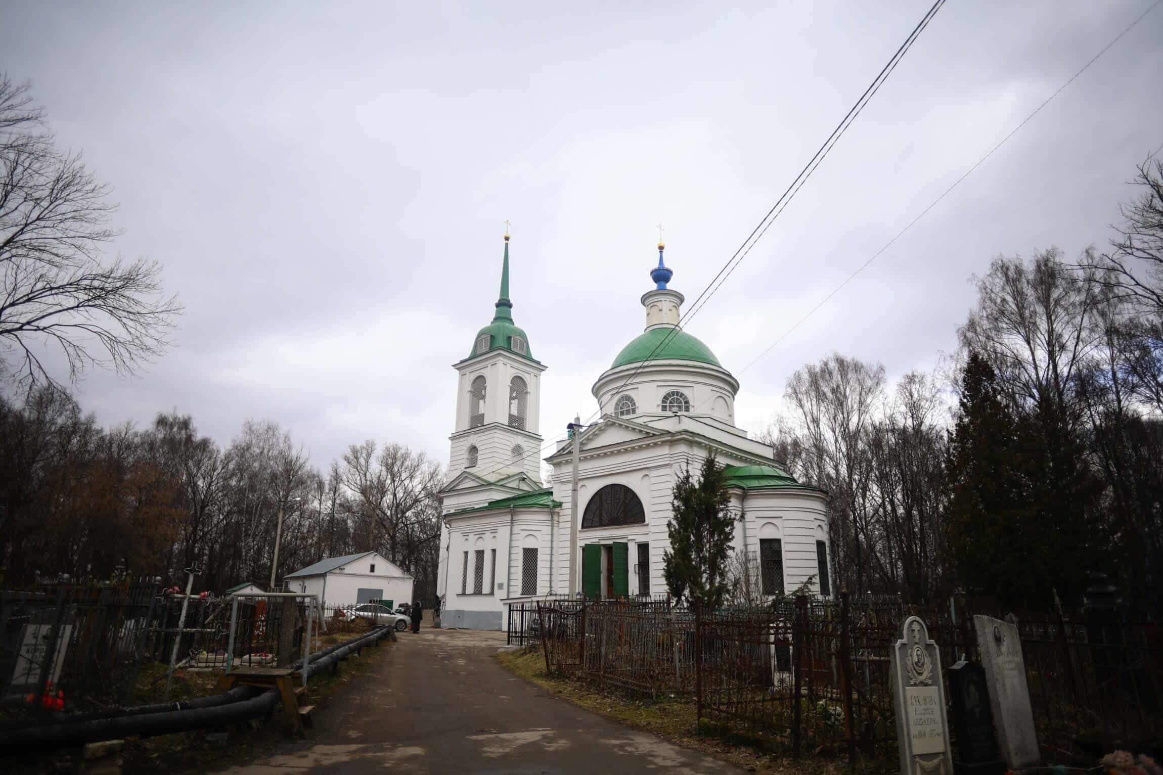 Спасское кладбище г. Тулы. Фото нач. 2010-х гг.