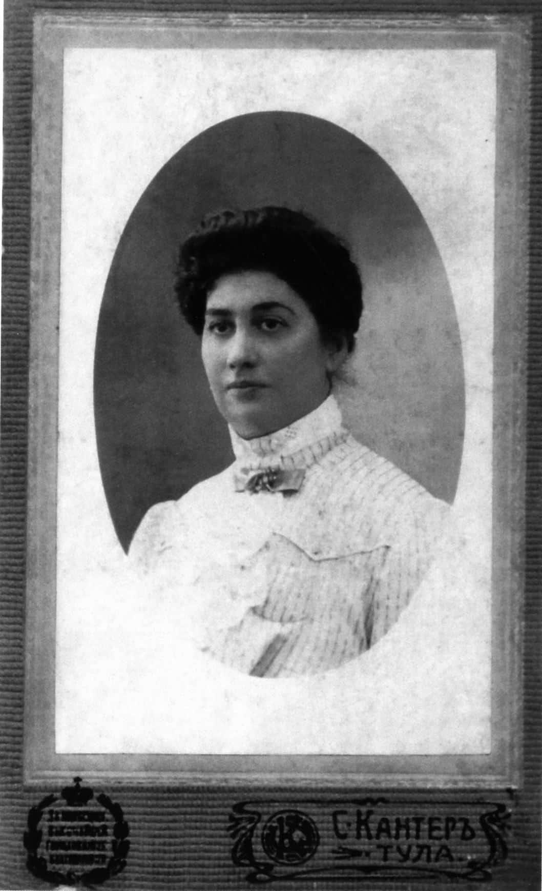 Берта Густавовна Тейле. Фото нач. ХХ в.начало ХХ в.