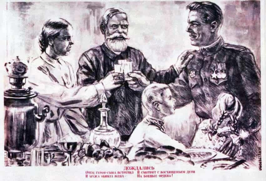 военный плакат 1945