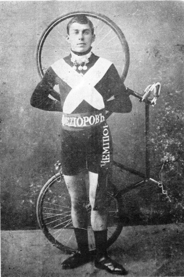 Тульский гонщик Ф. В. Федоров – чемпион России. 1909 г.
