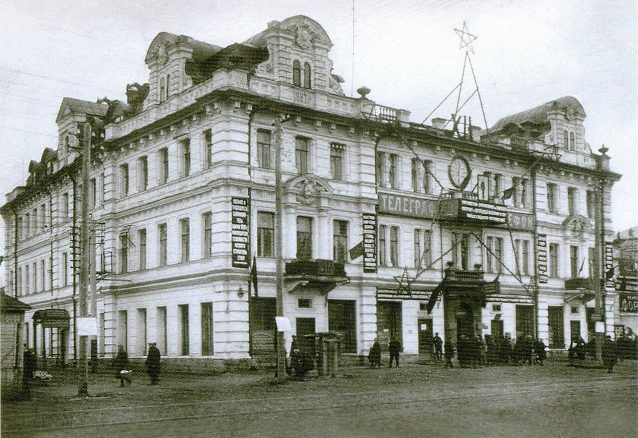 Бывший Учетный банк. Тула, 1929 г.