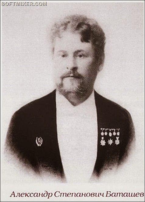 А. С. Баташев. Фото нач. ХХ в