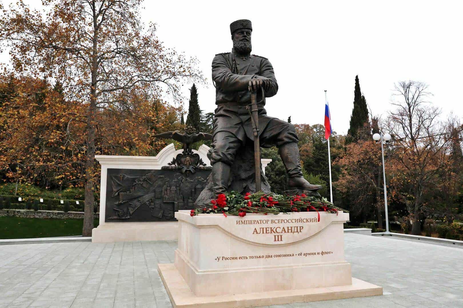 Памятник императору Александру III в парке Ливадии на месте Малого дворца. Фото 2020 г.