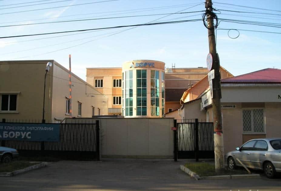 1-этажное здание справа (часть территории типографии «Борус»), перестроено – бывший приют для опьяневших. Фото 2010-х гг.