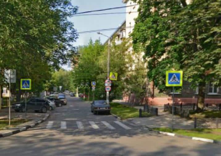 Ул. С. Перовской (быв. Беляевская). Фото 2000-х гг.