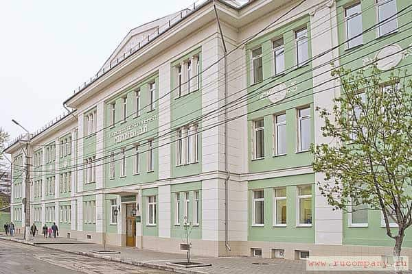 Бывший дом. Л. И. Трухиной-Ломовой, ныне – Центральный родильный дом. Фото 2010-х гг.