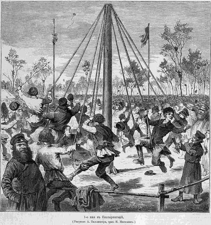 Гравюра « 1 мая в Екатерингофе» из журн. «Всемирная иллюстрация». № 539. 1879 г.