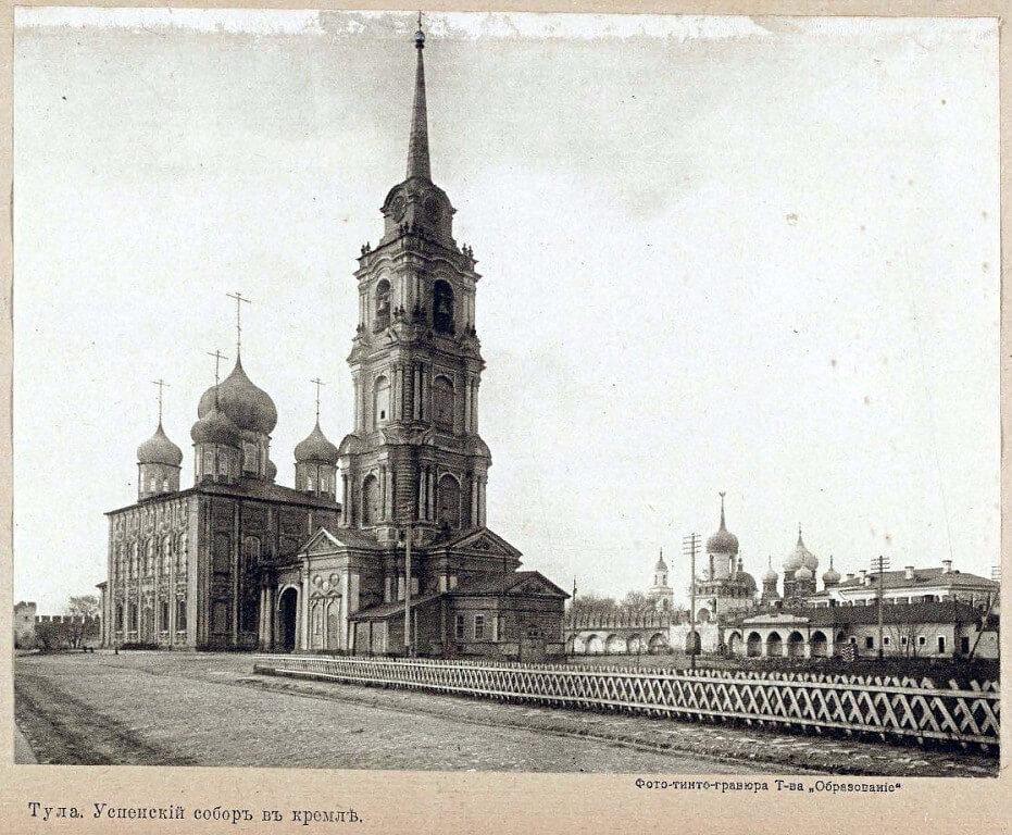 Тульский кремль и колокольня Успенского собора. Фото нач. ХХ в.