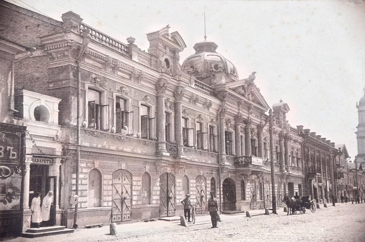 Дом Купеческого собрания, в годы Первой мировой войны – госпиталь, на ул. Пятницкой (Металлистов). Фото 1910-х гг.